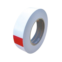 "Double Sided Banner Tape <nl/> - 1"" x 164'"